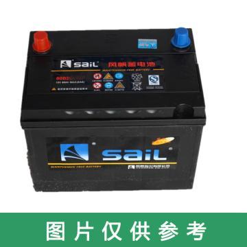 風帆SAIL 免維護啟動系列蓄電池,12V/68Ah,80D26R