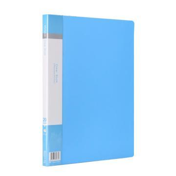 齐心 欢颜资料册,VF20AK A4 20袋 蓝 单个