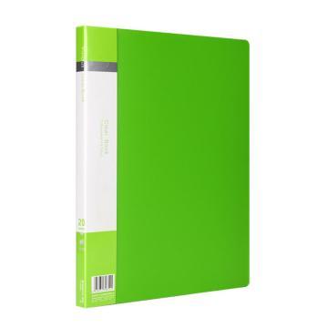 齐心 欢颜资料册,VF20AK A4 20袋 绿 单个