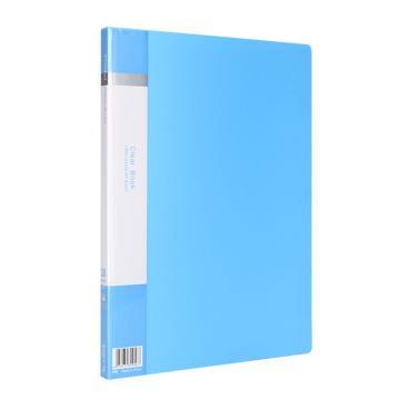 齐心 欢颜资料册,VF30AK A4 30袋 蓝 单个