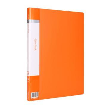 齐心 欢颜资料册,VF30AK A4 30袋 橙 单个