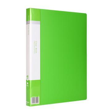 齐心 欢颜资料册,VF40AK A4 40袋 绿 单个