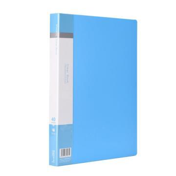 齐心 欢颜资料册,VF40AK A4 40袋 蓝 单个