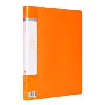 齐心 欢颜资料册,VF40AK A4 40袋 橙 单个