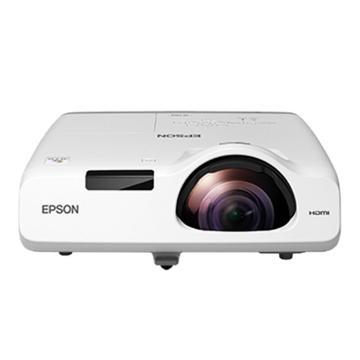 愛普生投影儀,CB-530 亮度3000 分辨率1024*768