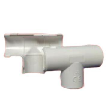 西域推荐 可拆卸 PVC三通弯头 20mm 白色