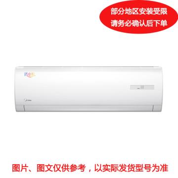 美的 大1P冷暖變頻壁掛空調,KFR-26GW,220V,3級能效。一價全包(包7米銅管)