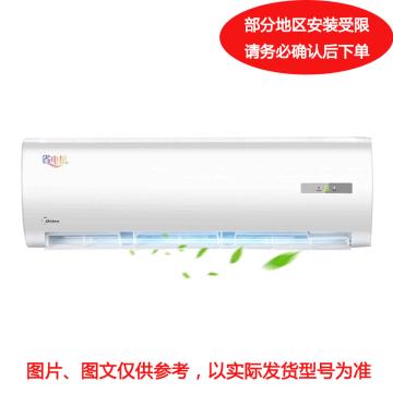 美的 大1P冷暖定頻壁掛空調,KFR-26GW,220V,3級能效。一價全包(包7米銅管)