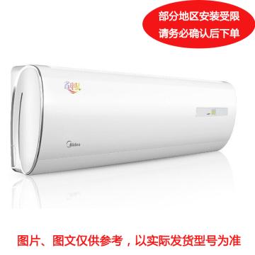 美的 1.5P冷暖定頻壁掛空調,KFR-35GW,220V,3級能效。一價全包(包7米銅管)