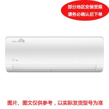 美的 1.5P冷暖變頻壁掛空調,KFR-35GW,220V,3級能效。一價全包(包7米銅管)