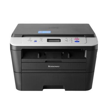 聯想 黑白激光多功能一體機,A4(打印 復印 掃描) 30頁/鼓粉分離/雙面打印,M7605D