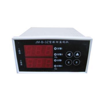 辉格 智能振动检测保护仪,JM-B-3Z