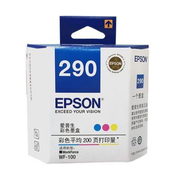 爱普生(EPSON)墨盒,T290 彩色 (适用WF-100机型)