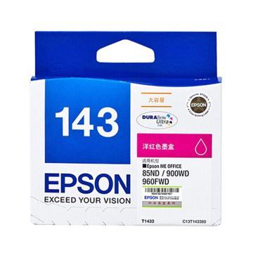 爱普生(EPSON)墨盒,T1433 红色超大容量(适用WF-3011/7511/7521/7018/960FWD/900WD/85ND)