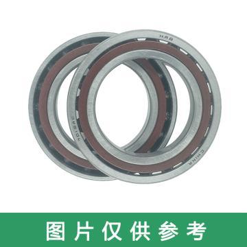 哈轴HRB 角接触球轴承,2个/对,7209ACTA/P4DFA