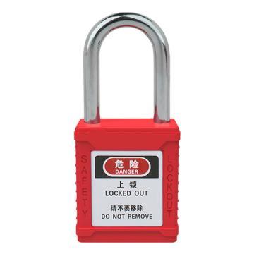 罕碼 鋼梁安全掛鎖,紅色(不同花系列),HMLK101