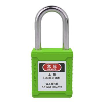 罕碼 鋼梁安全掛鎖,綠色(不同花系列),HMLK104