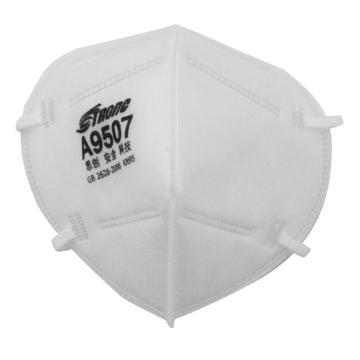 思创 防尘口罩,ST-A9507,KN95,50个/盒