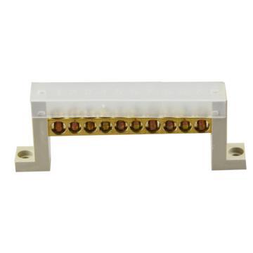 德力西DELIXI 7字型底座10孔零地排端子 带盖,DHAJDT0812F10