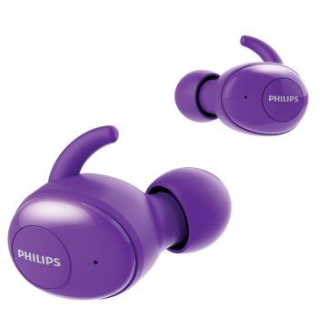 飛利浦(Philips) 入耳式藍牙耳機 SHB2505PP 紫色