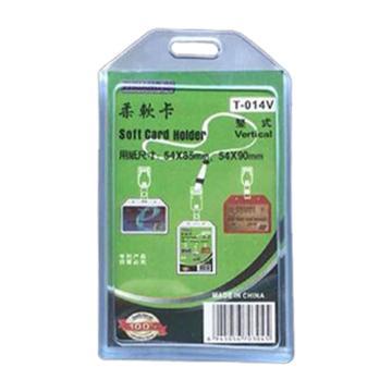 西域推荐 伊蒂飒加厚透明硅胶证件卡套,T-014V