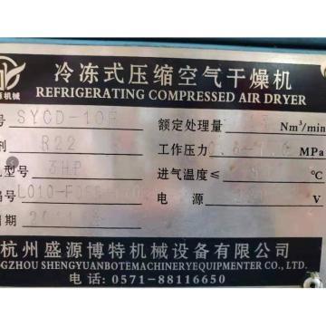 盛源博特 定制冷干机电路板,SYTD-20L