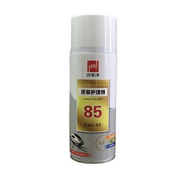 可美净 皮革护理剂,KMJ-85,450ml/瓶