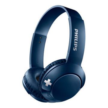 飛利浦(Philips) 頭戴式藍牙耳機 SHB3075BL 藍色