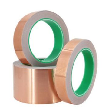 西域推荐 双导铜箔胶带,厚0.06mm,宽5mm*长20m