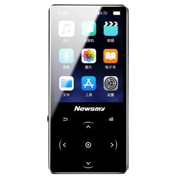 紐曼(Newsmy) MP3 A28 藍牙版 8GB 黑色
