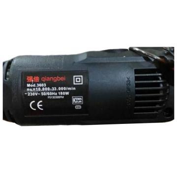 强倍 调速打磨机,3603 230V 50/60HZ 180W