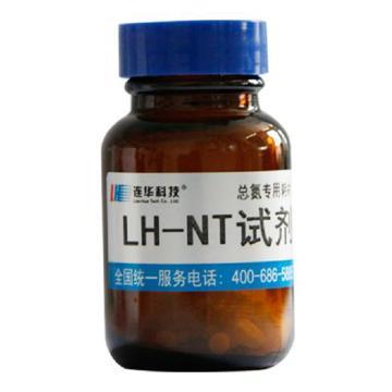 连华科技 总氮专用耗材,LH-NT-100