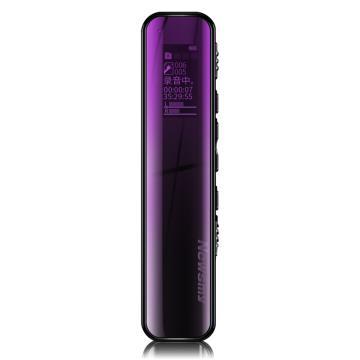 紐曼(Newsmy)錄音筆 V19 8GB 漸變紫