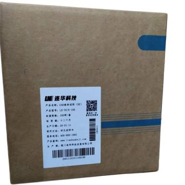 连华科技 COD液体耗材,LH-YDE-100