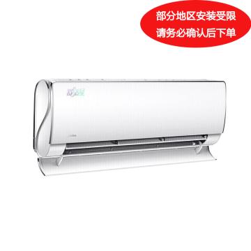 美的 大1P變頻冷暖壁掛空調,舒適星,KFR-26GW/BP3DN8Y-TA101(B1),一價全包(包7米銅管)。先詢后訂