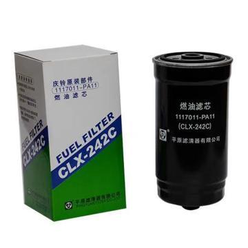 平原 五十铃庆铃燃油滤芯,CLX-242C