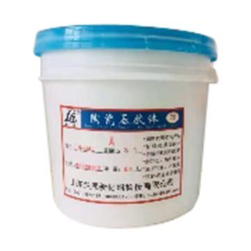 兰海 陶瓷基涂层材料,LH-SIAL-6011,7.5kg/组