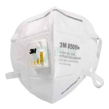 3M 防尘口罩,9501V+,KN95 耳带式带阀,25只/盒