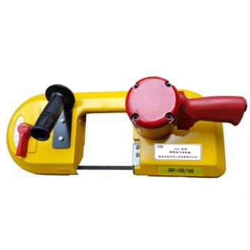 三K工具 矿用气动带式锯,JQD-8/1000,煤安证号MED170010