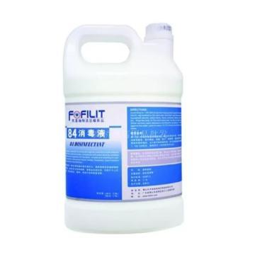 芳菲麗特84消毒液,3.8L裝消毒水家用衣物漂白褪色潔廁除臭寵物殺菌 4桶/箱 單位:箱