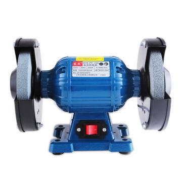 东成台式砂轮机,砂轮盘径150mm,250W,2840r/min,S1E-FF-150