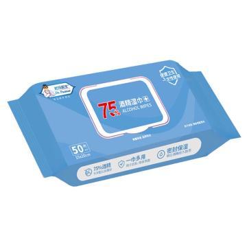美馨75%酒精濕巾,50片/包 殺菌消毒 單位:包