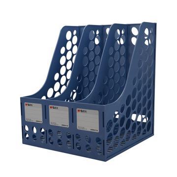 晨光 M&G 三聯文件框,ADM94739B (藍色) 單個