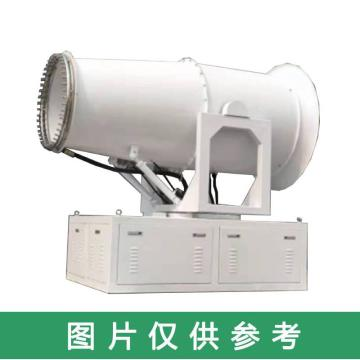 恒博岳HBY 雾炮机,HBY-80(固定式底座)