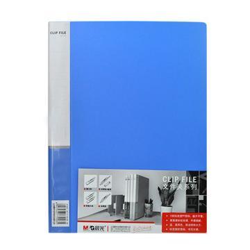 晨光 M&G 強力夾文件夾,ADM94618 A4 背寬24mm (藍色) 單個