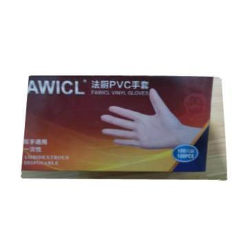 西域推荐 一次性PVC手套,均码,100只/盒(限购50盒)