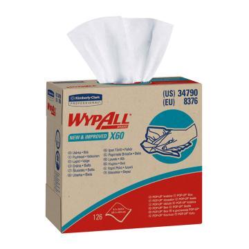 金佰利WypAll®劲拭®X60全能型擦拭布 (小盒抽取) ,126张/盒,10盒/箱 单位:箱