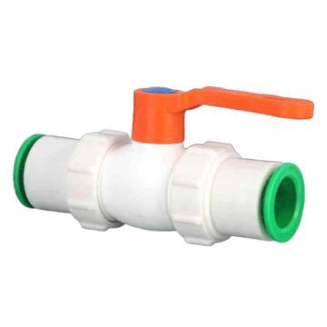 西域推荐 快插塑料球阀,PPR材质,DN25