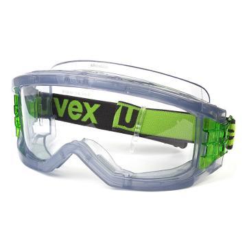 優唯斯UVEX 護目鏡,9301906(疫情專供,現貨,數量有限)