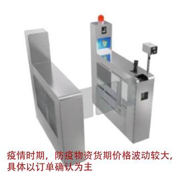 海康威视 智能测温人员通道,DS-K3BH4306